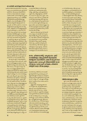 Mathrubhumi Weekly-Weekly-2017 April 23