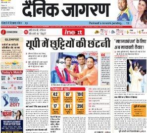 Lucknow Hindi ePaper, Lucknow Hindi Newspaper - InextLive-15-04-17