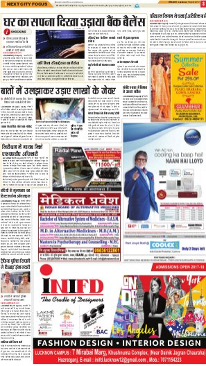 Lucknow Hindi ePaper, Lucknow Hindi Newspaper - InextLive-16-04-17