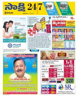 Srikakulam District-17.04.2017