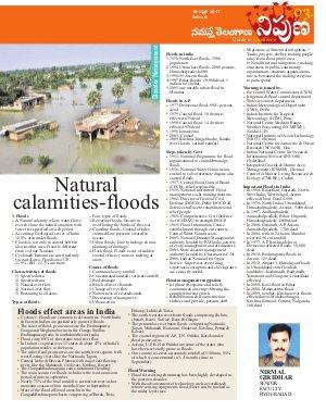 Nipuna Educational Magazine-19 April 2017