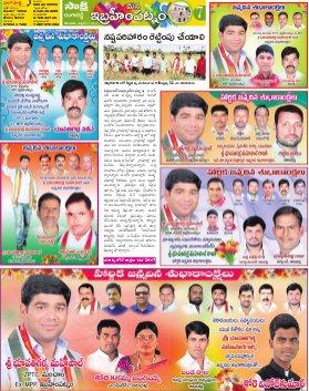 Ranga Reddy Constituencies-20-04-2017
