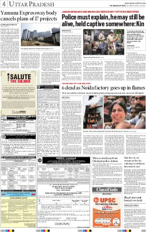 Lucknow-April 20, 2017