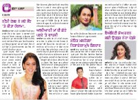 Satrang-ST_22_April_2017