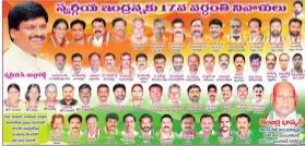 Ranga Reddy Constituencies-22-04-2017