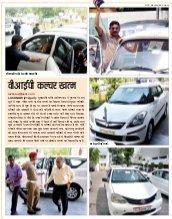 Lucknow Hindi ePaper, Lucknow Hindi Newspaper - InextLive-22-04-17