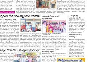 Warangal Urban Constituencies-22-04-2017