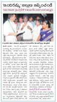 Guntur Amaravathi Constituencies-23-04-2017