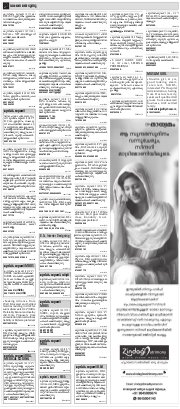 Thrissur-23-04-2017