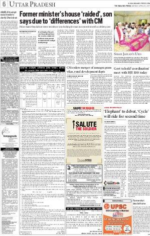Lucknow-April 24, 2017