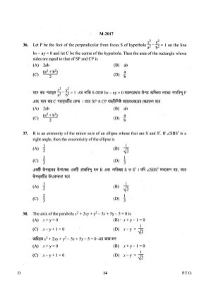 Engineering-WBJEE-2017_Mathematics