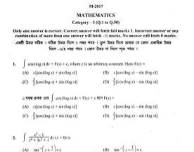 Engineering-WBJEE-2017_Mathematics