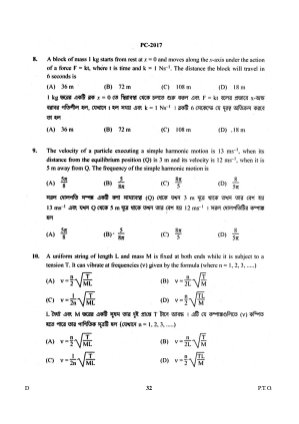 Engineering-WBJEE-2017_Physics_Chemistry