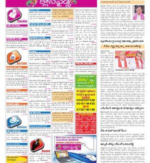 Warangal City-25-04-2017