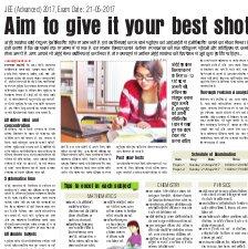 Allahabad Hindi ePaper, Allahabad Hindi Newspaper - InextLive-26-04-17
