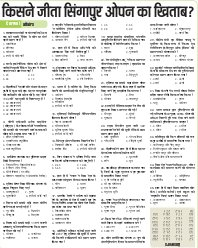 Lucknow Hindi ePaper, Lucknow Hindi Newspaper - InextLive-26-04-17