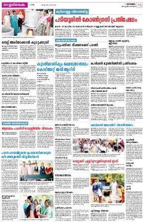Thrissur-26-04-2017