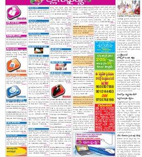 Warangal City-26-04-2017