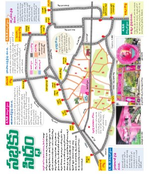 Hyderabad District-27-04-2017