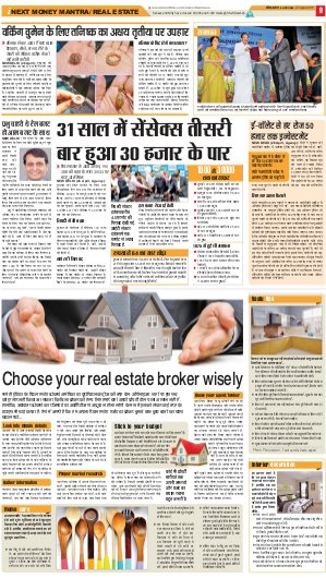 Lucknow Hindi ePaper, Lucknow Hindi Newspaper - InextLive-27-04-17