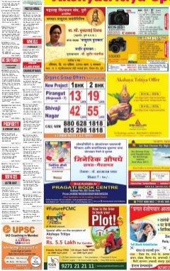 Pune-April 28, 2017