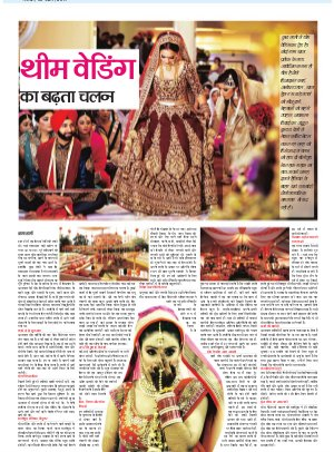 Dainik Tribune (Lehrein)-DM_30_April_2017