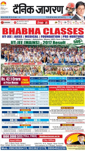 Lucknow Hindi ePaper, Lucknow Hindi Newspaper - InextLive-30-04-17