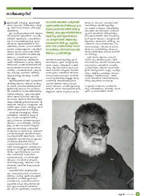Koodu Magazine-Koodu Magazine, Issue 1, May 2013