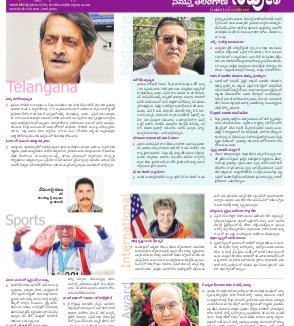 Nipuna Educational Magazine-03 May 2017