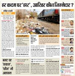 Lucknow Hindi ePaper, Lucknow Hindi Newspaper - InextLive-06-05-17