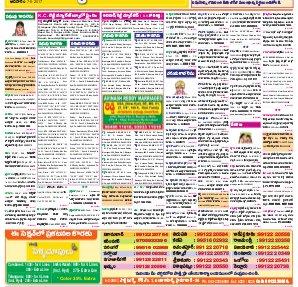 Anantapur Main-07-05-2017