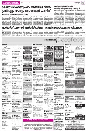 malappuram-07-05-2017