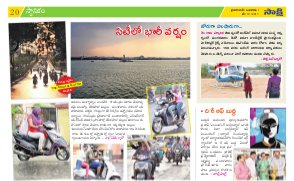 Hyderabad District-10-05-2017
