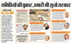 Lucknow Hindi ePaper, Lucknow Hindi Newspaper - InextLive-11-05-17
