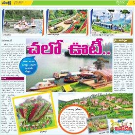 Odisha-12.05.2017