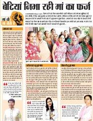 Lucknow Hindi ePaper, Lucknow Hindi Newspaper - InextLive-14-05-17