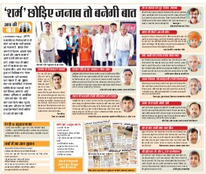 Lucknow Hindi ePaper, Lucknow Hindi Newspaper - InextLive-16-05-17