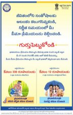 Vijayawada Main-16-05-2017
