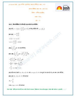 UP Board-UP Board Class 12 Mathematics Second Solved Practice Paper Set 5