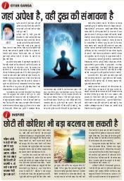 Lucknow Hindi ePaper, Lucknow Hindi Newspaper - InextLive-17-05-17