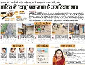 Lucknow Hindi ePaper, Lucknow Hindi Newspaper - InextLive-17-05-17