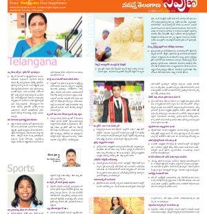 Nipuna Educational Magazine-17 May 2017