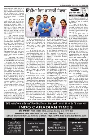 Indo Canadian Times -18 May 2017