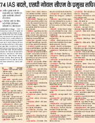 Lucknow Hindi ePaper, Lucknow Hindi Newspaper - InextLive-20-05-17