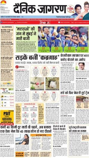Allahabad Hindi ePaper, Allahabad Hindi Newspaper - InextLive-22-05-17
