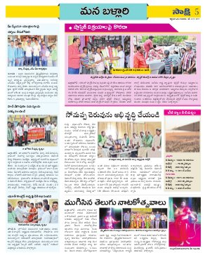 Karnataka-23-05-2017