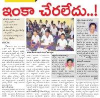 Srikakulam Constituencies-23.05.2017