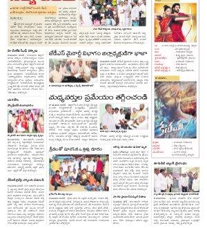 Karnataka-24-05-2017