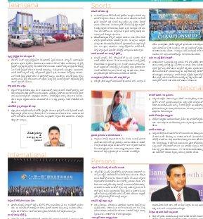 Nipuna Educational Magazine-24 May 2017