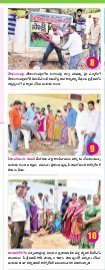 Hyderabad District-25-05-2017